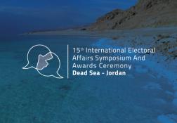 15th Electoral Symposium - 4-6.12.2017