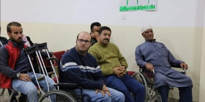 Inclusion of People with Disabilities workshop